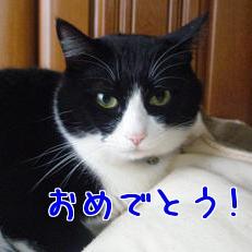 P1041938編集②.jpg