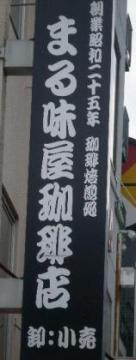 PA241579編集.JPG
